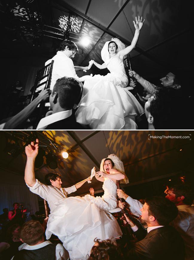 shoreby wedding reception