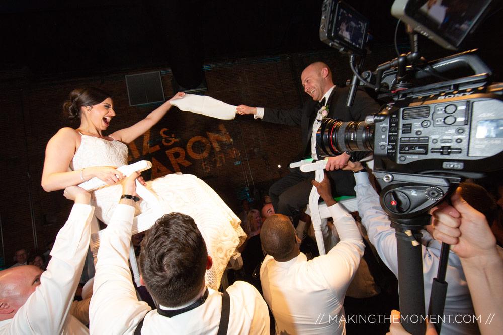 hora jewish wedding reception cleveland