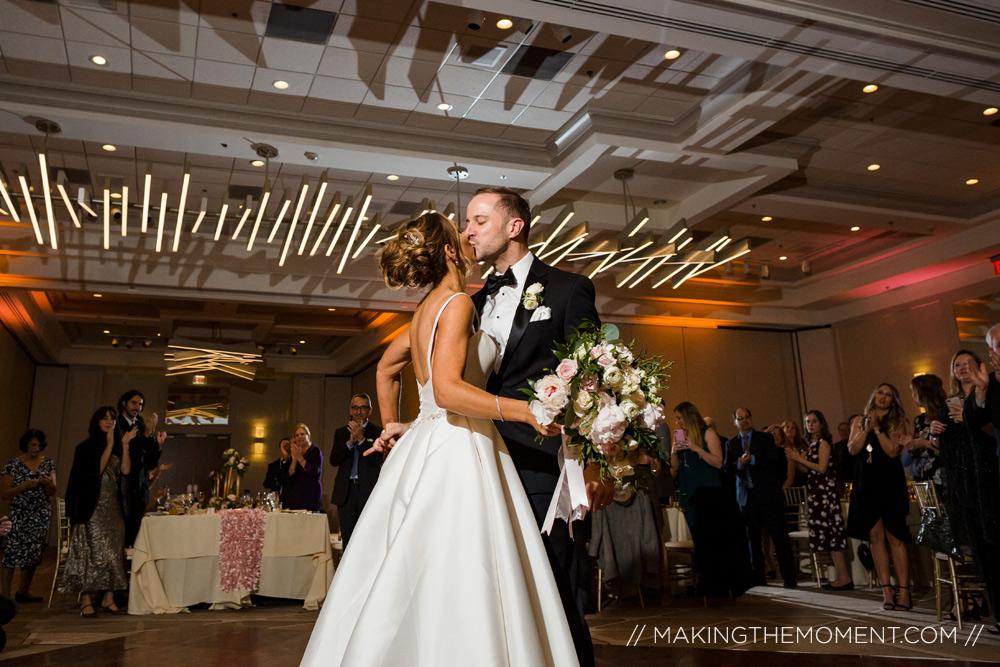 Cleveland Downtown Marriott Wedding First Dance